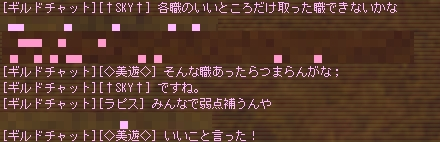 a0099556_20144634.jpg