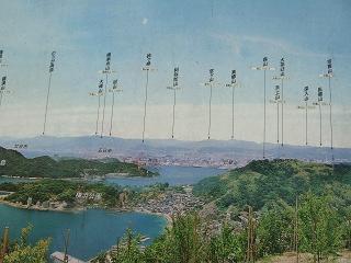坂町・頭部(ずぶう)みはらし公園へ登ってみよう!②_b0095061_8244877.jpg