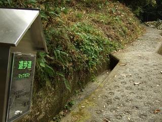 坂町・頭部(ずぶう)みはらし公園へ登ってみよう!①_b0095061_825023.jpg