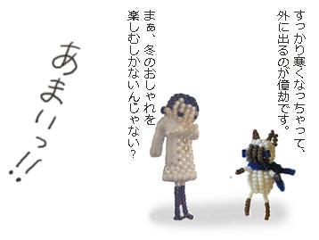 b0104065_1659046.jpg