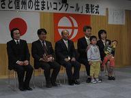 授賞式と報告会_c0084368_10383081.jpg