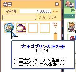 f0125970_0245310.jpg