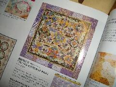 f0055380_20154019.jpg