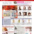 美容室検索サイトビューティーナビ