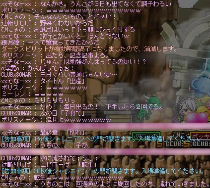 f0009690_19124417.jpg