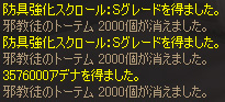 e0009499_1823840.jpg