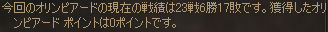 e0009499_18255062.jpg