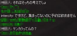 e0009499_18361647.jpg