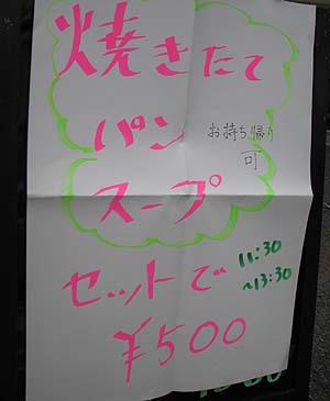 b0048803_2055896.jpg