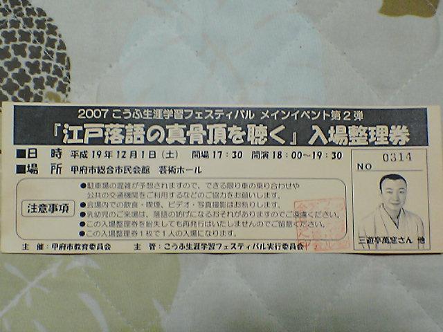 b0068605_5402816.jpg
