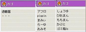 f0006510_20125999.jpg