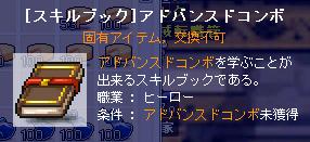 f0032220_451170.jpg