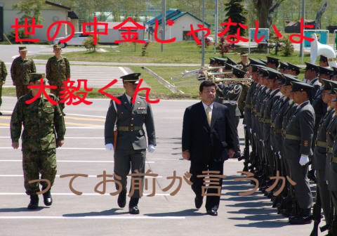 「亀田大毅」物語_a0019032_19154357.jpg