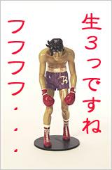 「亀田大毅」物語_a0019032_19241131.jpg