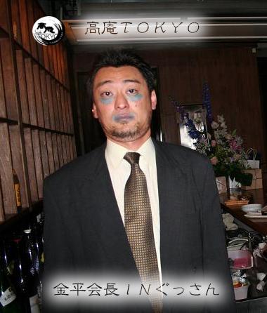 「亀田大毅」物語_a0019032_1984852.jpg