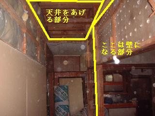 f0031037_18505679.jpg