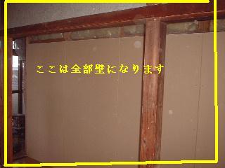 f0031037_18511273.jpg