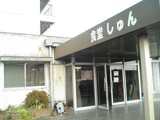 サスケ出張ライブ in 鈴鹿短期大学_e0013944_2261259.jpg