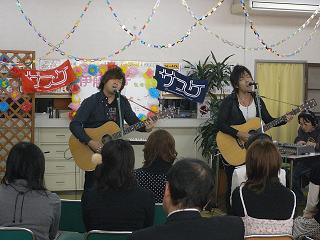 サスケ出張ライブ in 鈴鹿短期大学_e0013944_321094.jpg