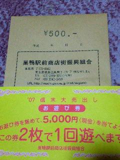 b0057751_22593196.jpg