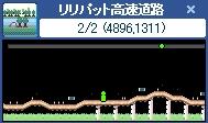 b0111560_2031520.jpg