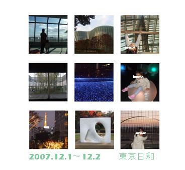 f0126363_206238.jpg