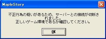 c0126472_22573097.jpg