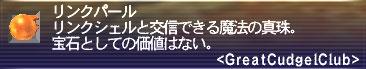 c0078581_1464661.jpg