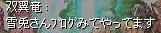 d0022781_2142639.jpg
