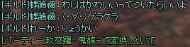 d0053884_1625583.jpg