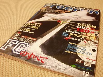 b0099190_035583.jpg