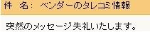b0096491_2032696.jpg