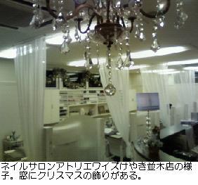 b0059410_21432040.jpg