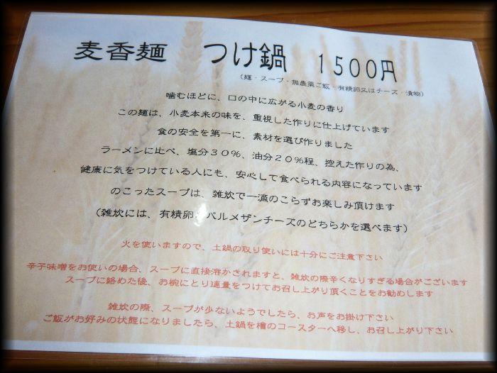 f0019610_17551943.jpg