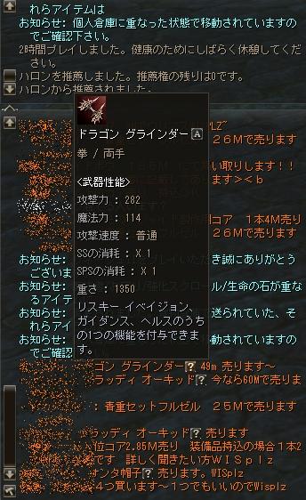 b0062614_243289.jpg