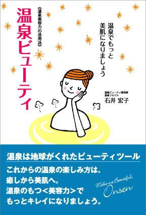 b0097214_013145.jpg