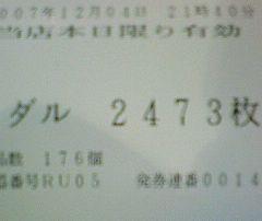 f0065228_1656652.jpg
