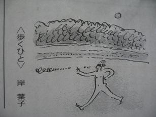 424)  短歌 菱川善夫選「物のある歌」-18・12月2日_f0126829_23365379.jpg