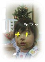 a0048531_2191084.jpg
