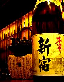 豊島屋酒造『新宿』_a0019032_6363964.jpg
