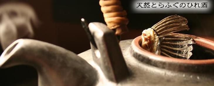 豊島屋酒造『新宿』_a0019032_6402081.jpg