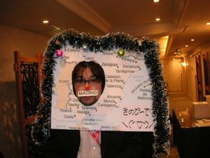 マドリッド男は大当たり ー広島スペイン協会クリスマスパーティーにてー_a0033733_1119241.jpg