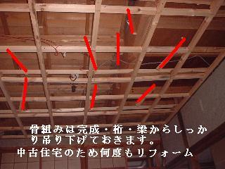 f0031037_181327.jpg