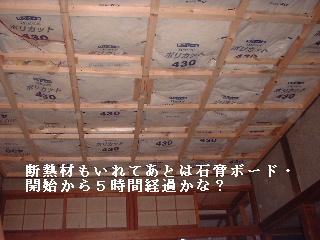 f0031037_1814364.jpg