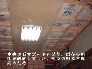 f0031037_182077.jpg