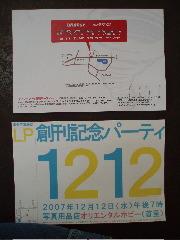 d0111039_1933036.jpg