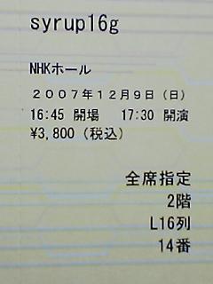 f0099140_155653.jpg