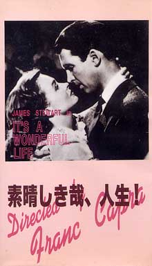 Pocketful of Miracles その2 by Frank Sinatra_f0147840_0411088.jpg