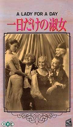 Pocketful of Miracles その2 by Frank Sinatra_f0147840_1162487.jpg