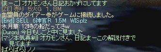 b0010543_22221352.jpg